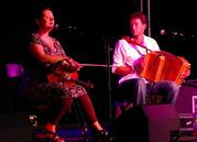 ELIZA CARTHY & SAUL ROSE